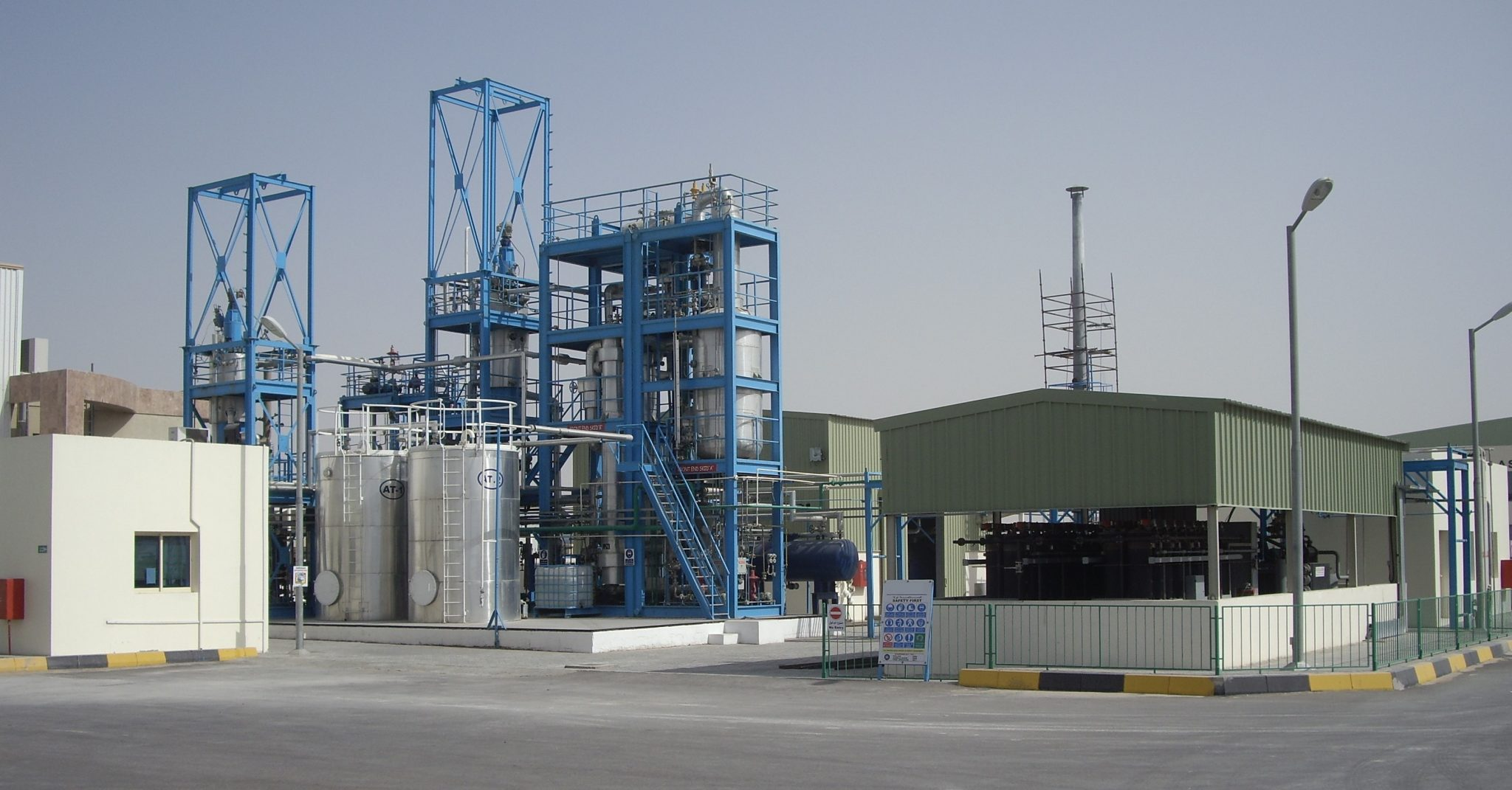 Waste oil recycling plant site overview 1